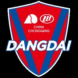 Chongqing Lifan FC