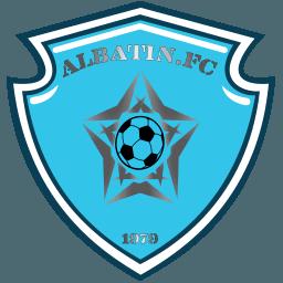 Al Batin