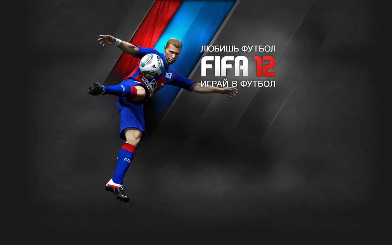 FIFA 12 Wallpaper (Russia)
