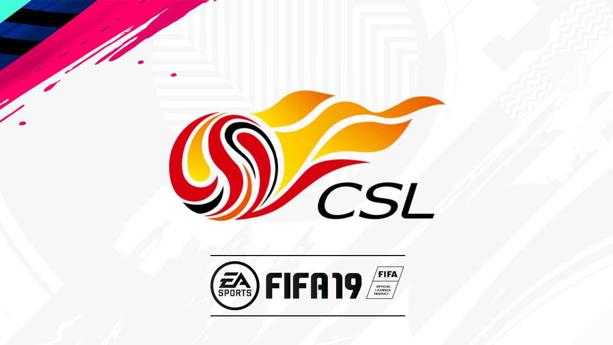 CSL in FIFA 19